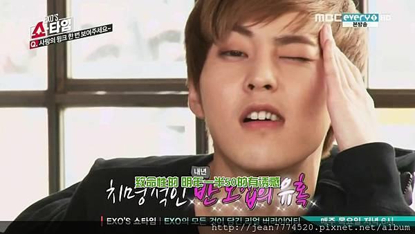 EXO's Showtime E01 20131128 2692.jpg