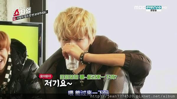 EXO's Showtime E01 20131128 2727.jpg