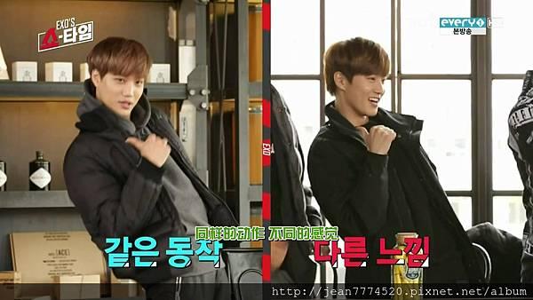 EXO's Showtime E01 20131128 2927.jpg