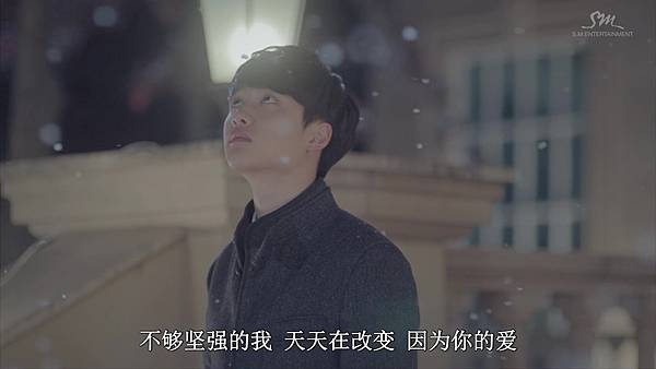 Miracles in December (Chinese Ver 530