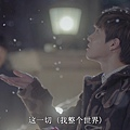 Miracles in December (Chinese Ver 561