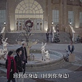 Miracles in December (Chinese Ver 673