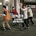 KOLON SPORT EXO'S MOVE-XO Coming Soon! 0332.jpg