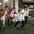 KOLON SPORT EXO'S MOVE-XO Coming Soon! 0343.jpg