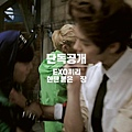 KOLON SPORT EXO'S MOVE-XO Coming Soon! 0359.jpg