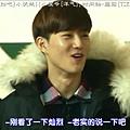 EXO'S Showtime E10 20140130 00615.jpg