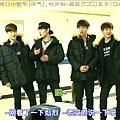 EXO'S Showtime E10 20140130 00645.jpg