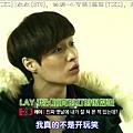 EXO'S Showtime E10 20140130 01147.jpg