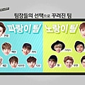 [ENG SUB] Exo $howtime Ep 10 1 0142.jpg