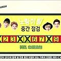 EXO'S Showtime E10 20140130 07499.jpg