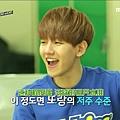 EXO'S Showtime E10 20140130 12139.jpg