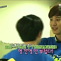 EXO'S Showtime E10 20140130 14736.jpg