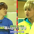 EXO'S Showtime E10 20140130 15919.jpg