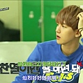 EXO'S Showtime E10 20140130 16238.jpg