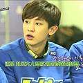 EXO'S Showtime E10 20140130 17356.jpg