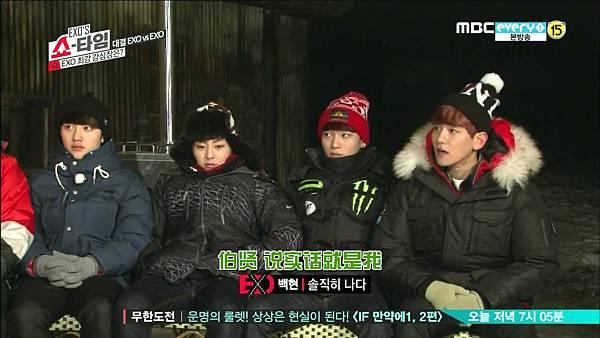 EXO'S Showtime E10 20140130 36839.jpg