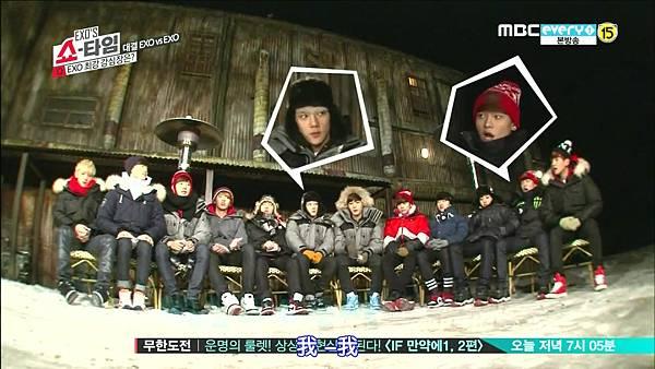 EXO'S Showtime E10 20140130 36887.jpg