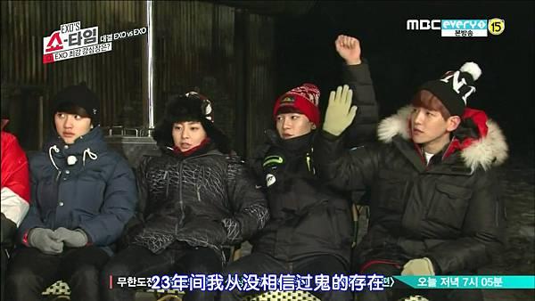 EXO'S Showtime E10 20140130 37001.jpg