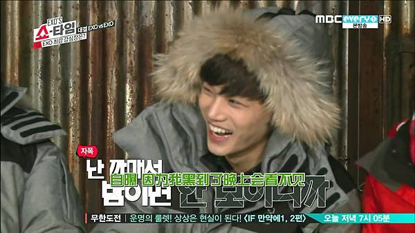 EXO'S Showtime E10 20140130 37402.jpg
