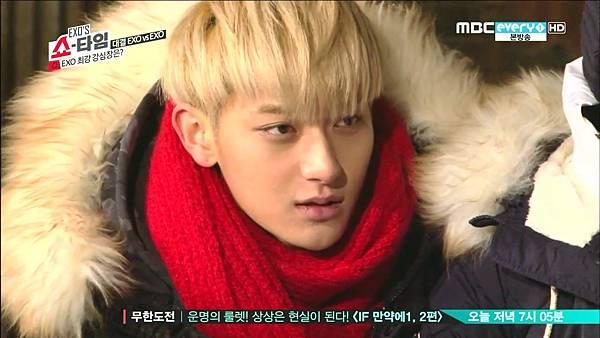 EXO'S Showtime E10 20140130 37866.jpg