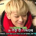 EXO'S Showtime E10 20140130 37918.jpg