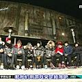 EXO'S Showtime E10 20140130 38665.jpg