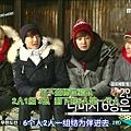 EXO'S Showtime E10 20140130 38713.jpg