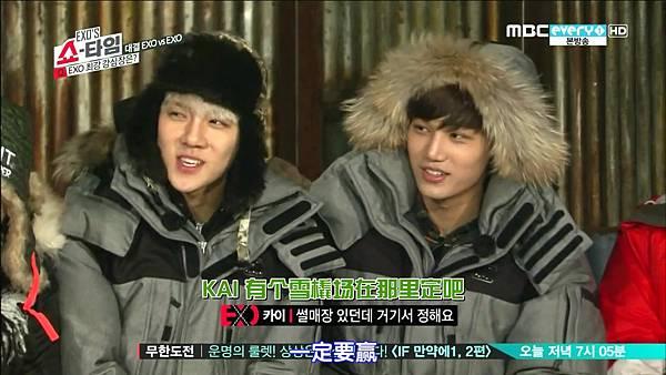 EXO'S Showtime E10 20140130 38973.jpg
