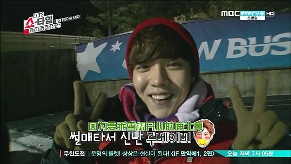 EXO'S Showtime E10 20140130 39708.jpg