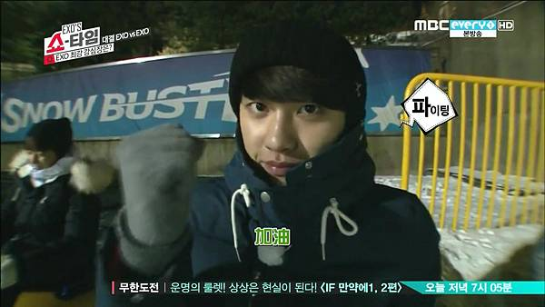 EXO'S Showtime E10 20140130 40452.jpg