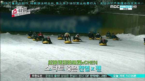 EXO'S Showtime E10 20140130 41059.jpg
