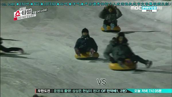 EXO'S Showtime E10 20140130 41415.jpg