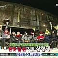 EXO'S Showtime E10 20140130 43338.jpg