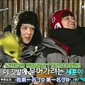 EXO'S Showtime E10 20140130 43502.jpg