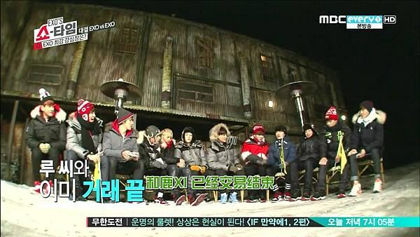 EXO'S Showtime E10 20140130 43986.jpg