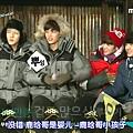 EXO'S Showtime E10 20140130 44096.jpg