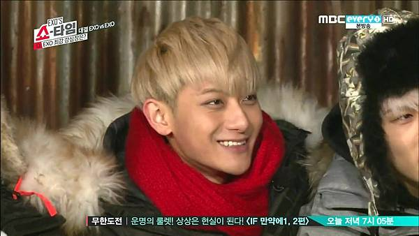 EXO'S Showtime E10 20140130 44925.jpg