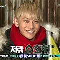 EXO'S Showtime E10 20140130 45085.jpg