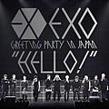 EXO-20.jpg