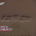 [DLKOO.com][TSKS][Showtime burning the beast][E02_20140508][1080P][KO_CN]_20145922523.JPG