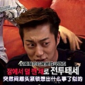 [DLKOO.com][TSKS][Showtime burning the beast][E02_20140508][1080P][KO_CN]_201459221446.JPG
