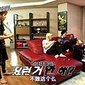 [DLKOO.com][TSKS][Showtime burning the beast][E02_20140508][1080P][KO_CN]_201459221747.JPG