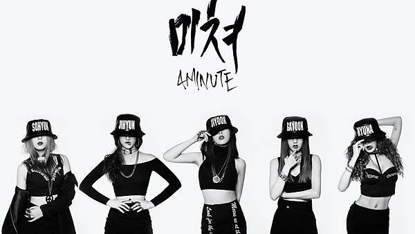 4MINUTE-Photo-teaser-Crazy-1