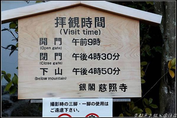 DSC04571.jpg