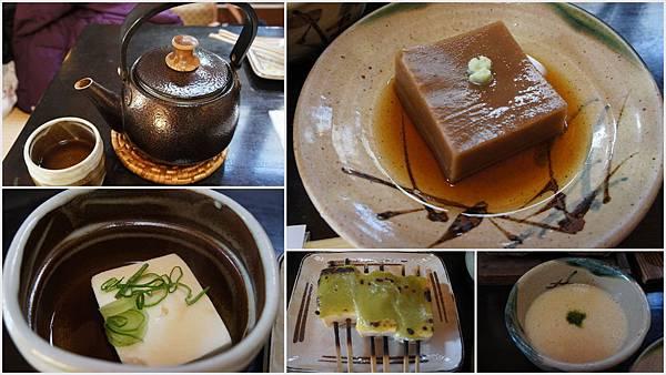 京豆腐.jpg
