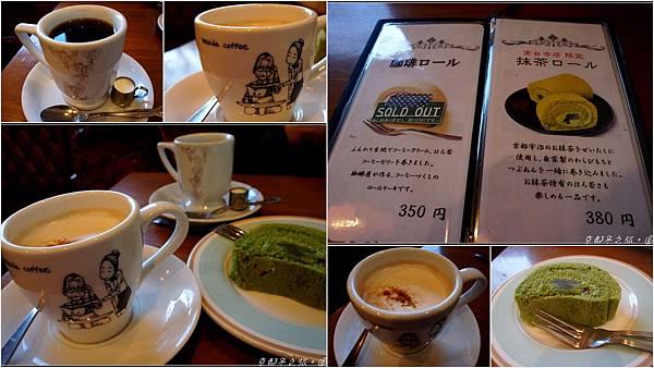 前田咖啡.jpg