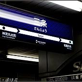 DSC05712.jpg