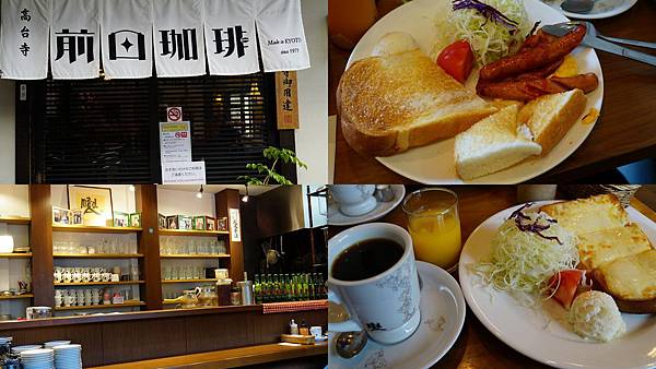 前田咖啡1.jpg