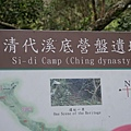 _DSC7844.jpg