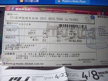 0423JYJ演唱會門票新.JPG